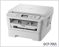 兄弟Brother DCP-7055 激光打印机驱动