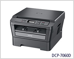 兄弟Brother DCP-7060D 激光打印机驱动
