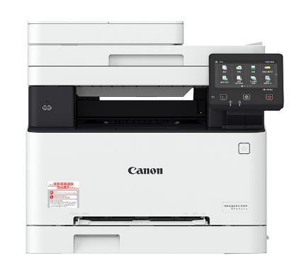 佳能Canon imageCLASS MF645Cx 驱动